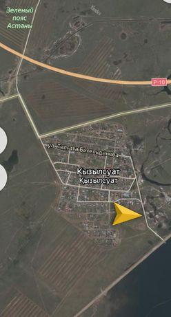 СРОЧНО! ПРОДАМ ЗЕМЕЛЬНЫЙ УЧАСТОК 10соток,район аэропорта, п. Кызылсуат