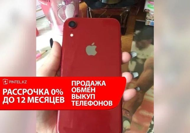 Рассрочка APPLE iPhone xs max, 512gb Gray , айфон xs,512 гб, серый №6