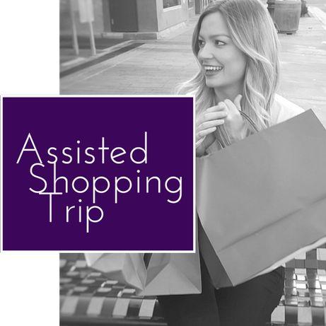 Поръчка на всякакви стоки от чужбина / асистирано пазаруване