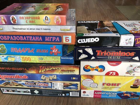 Образователни и занимателни игри