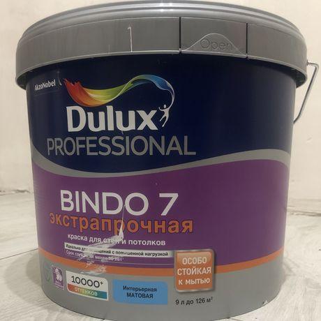 Краска Dulux Bindo 7 9L