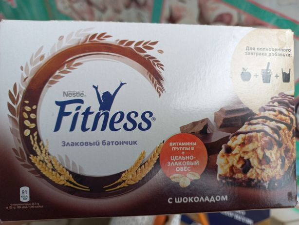 Фитнес шоколад батончик