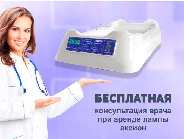 Билитест лампа от желтушки лампа от желтухи фототерапия детские весы