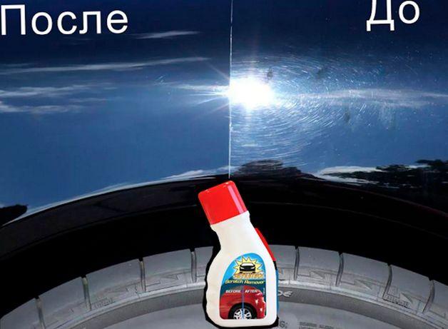 Революционное средство для быстрого удаления царапин на кузове авто