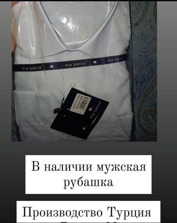Продам рубашку  мужскую новую
