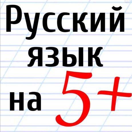 Помощь на вступительных экзаменах