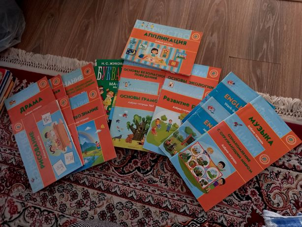 Книги 0 класс. 16 шт Барлыгы таза.. Букварь Жукова