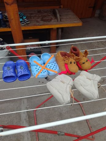 Детски обувки за момченце