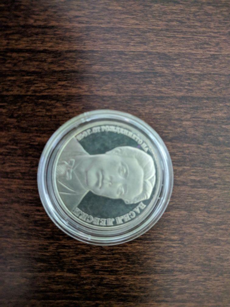 ЗА КОЛЕКЦИОНЕРИ!!! Български сребърни монети