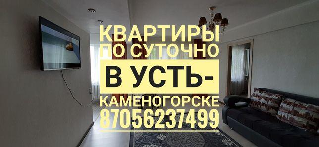 Сдам 1,5-2 ЧИСТЫЕ и УЮТНЫЕ Центре