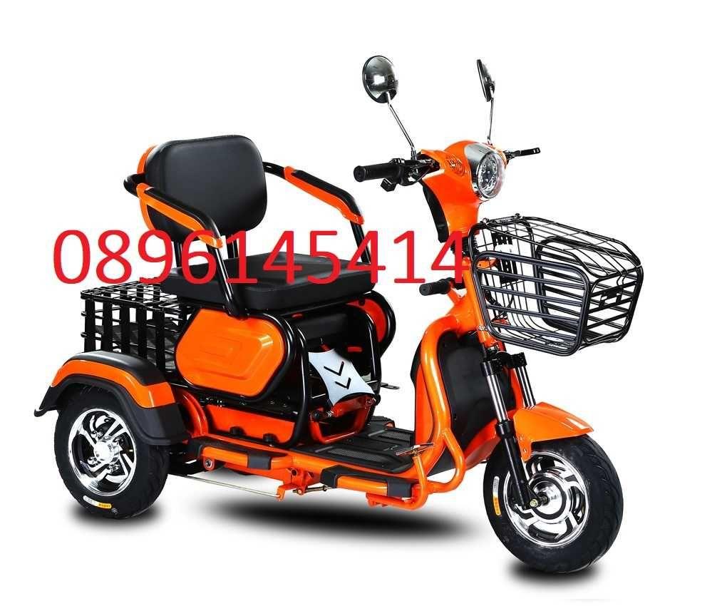 Нова електрическа триколка - модел C1