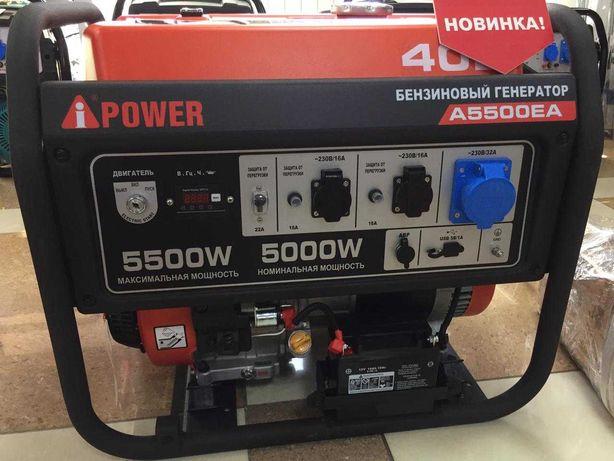 Новинка! Бензиновый генератор POWER, 40 литров бак!