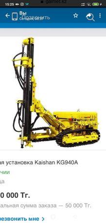 Буровая установка Kaishan KG 520