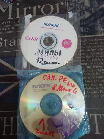 Диски с видеоклипами