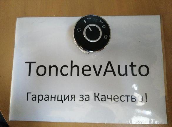 Копче регулация въздушно окачване VW Touareg