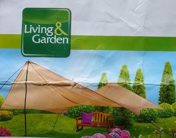 Тента за къмпинг или плаж - Living Garden UV6