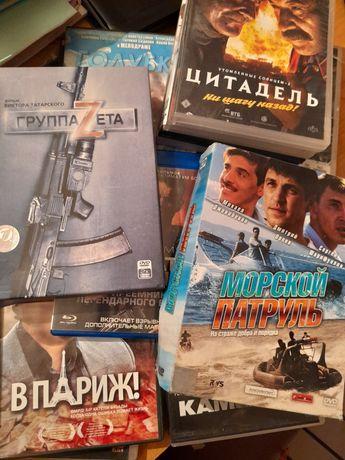 Диски  DVD DVD продам