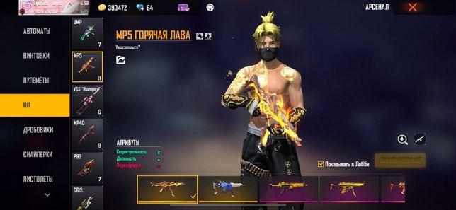 Фри фаер free fire
