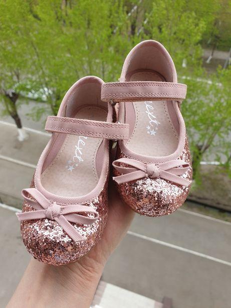 Туфельки NEXT, в идеальном состоянии