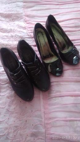 Ботильоны, туфли.