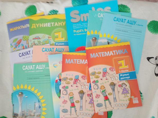 Рабочие тетради для 1 класса казахской школы