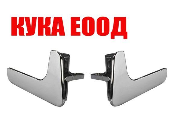 Дръжка за врата (вътрешна) за Seat Ibiza за предна и задна врата