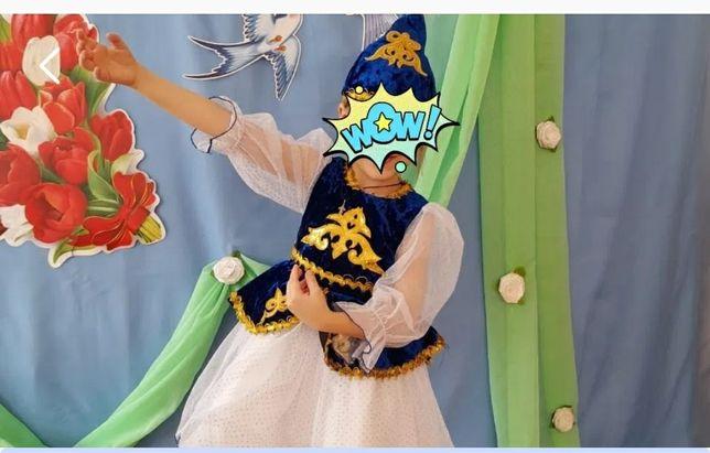 Продаётся казахски национальной костюм