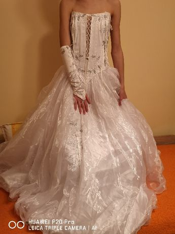Булчински рокля .