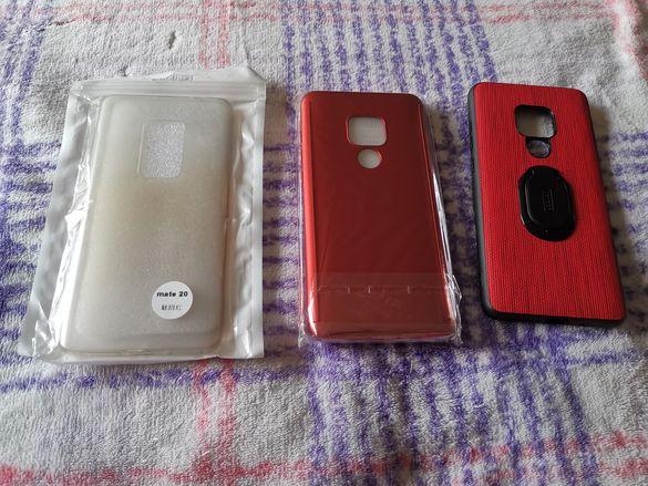 Калъф за Huawei Mate 20