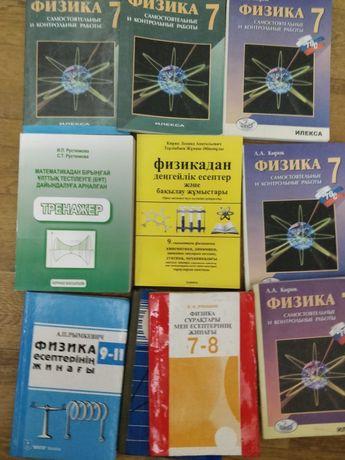 Физика Кирик Рымкевич Доставка
