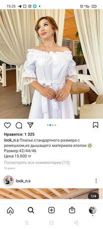 Көйлек 5000тг Размер СТАНДАРТ