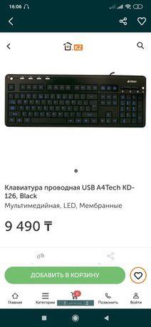Клавиатура с подсветкой, как новая.