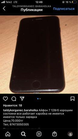 Айфон 7 128