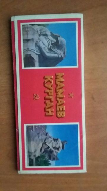 Продам набор открыток