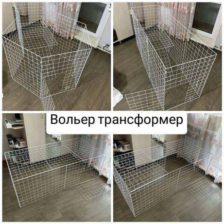 Вольер трансформер, клетка, барьер, манеж для собак