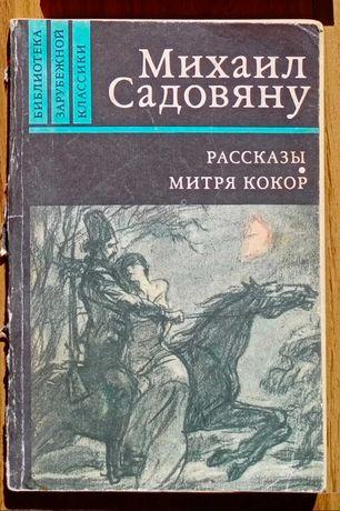 """Книги Чингиз Айтматов """"Тавро Кассандры"""",Серый Олень"""
