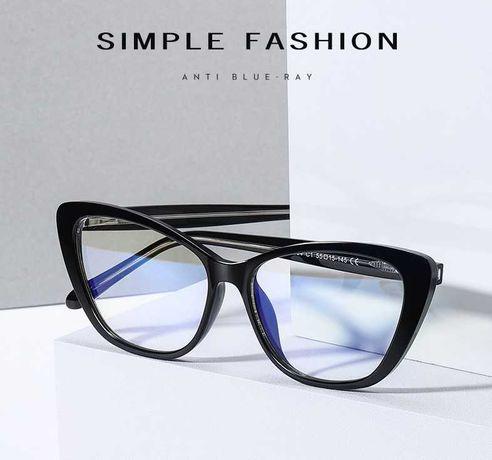 CAT EYE Бездиоптърни очила за работа с компютър, Anti Blue Ray