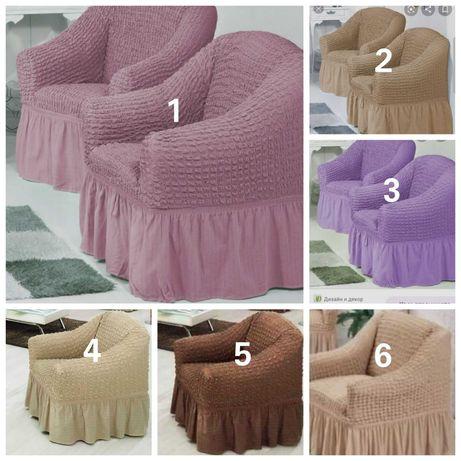 Еластични калъфи за фотьойли
