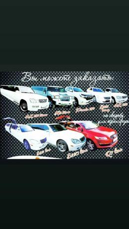 Прокат аренда Toyota Land Cruser Prado 150-200. Лимузин Hammer H2 ..
