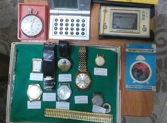 Часы наручные, карманные, настольные времен СССР и другие
