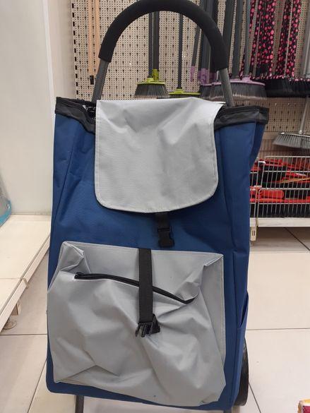 Количка за покупки с чанта