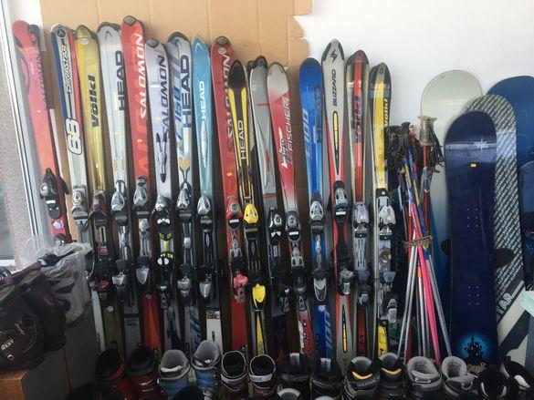 Ски,щеки,сноубордове и автомати