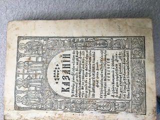 Vând carte veche bisericească