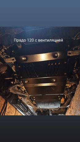 Металлическая  защита двигателя, Кпп , раздатки , топ. баков