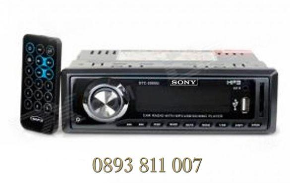 SONY 2000u+ евро букса - нова музика за кола/радио /mp3/usb/sd Usb fla