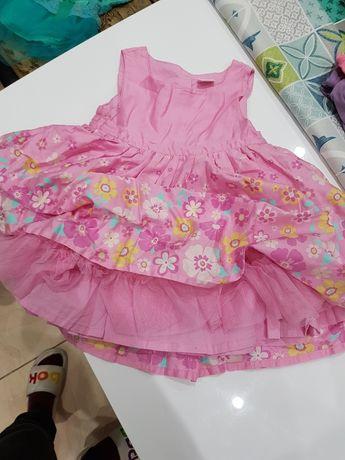 Детска рокличка.