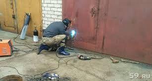 Ремонтирую решетки, калитки, ворота, заборы, сварка Кемпи, шарниры.