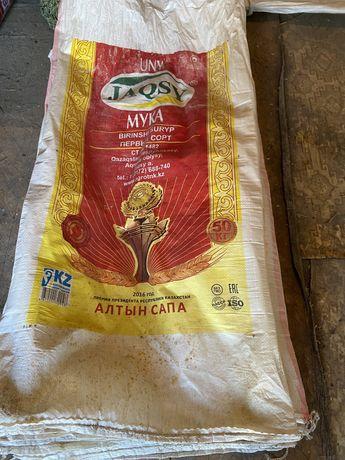 Мешки 50 кг под зерно
