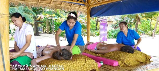 Курсы массажа обучение массаж