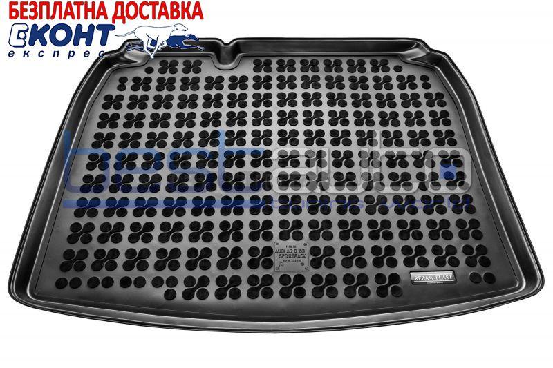 Гумена стелка за багажник за Audi A3 (2003-2012) 3врати и 5врати гр. Пещера - image 1